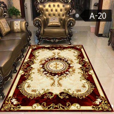 BAGEHUA Maßgeschneiderte Home Wohnzimmer Sofa Teppich Couchtisch Pad Studie Studie Bett Bett M Dünne Anti-rutsch-matte Kann Gewaschen werden (retro 20, 200 x 300 cm)