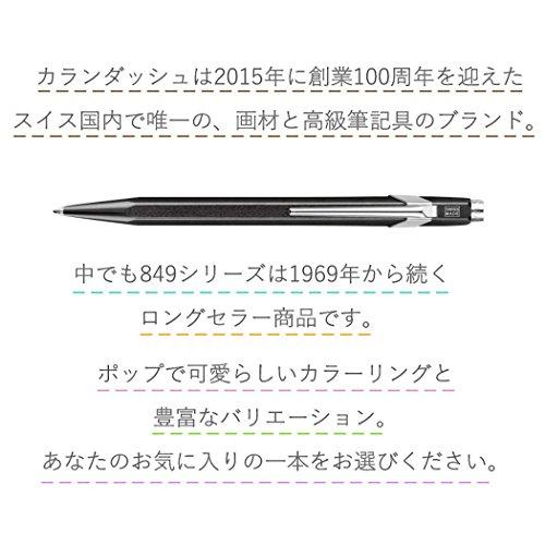 カランダッシュボールペン油性849ポップラインNF0849-809メタルXブラック正規輸入品