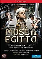 Mose in Egitto [DVD] [Import]