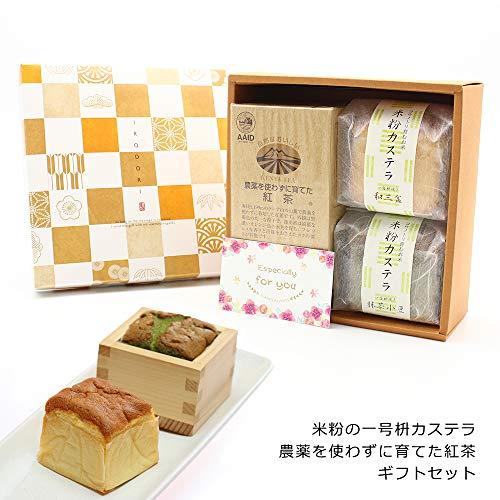 【ギフト】米粉ミニカステラ(一合枡×2個)&紅茶セット。ギフトカード付