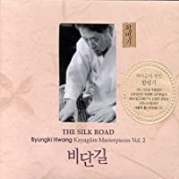 The Silk Road (Kayagum Masterpieces Vol. 2) [Import]