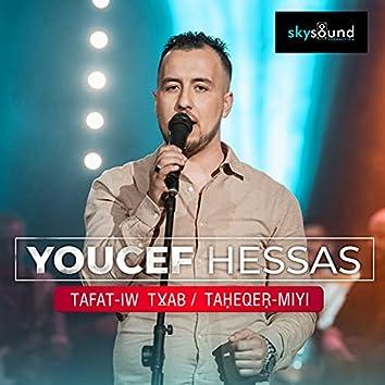 Tafat-Iw Tɣab / Taḥeqeṛ-Miyi