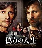 偽りの人生 [Blu-ray] image
