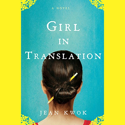 Girl in Translation audiobook cover art