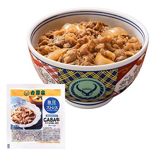 吉野家 [ミニGABA入り牛丼の具80g] 冷凍便 (レンジ・湯せん調理OK) (10袋)