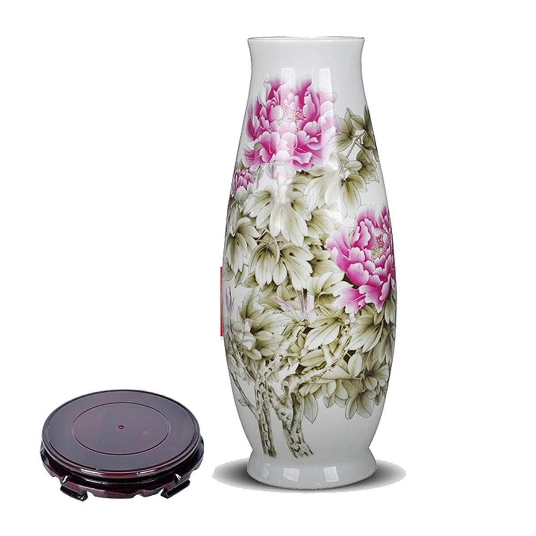 郵便番号交通渋滞嵐の陶磁器の花瓶 LJIANW 陶製の花瓶手描き青と白の磁器高温焼成ベース付きためにリビングルームホテルクリスマスプレゼント、2サイズ (Color : B, Size : 14X46CM)