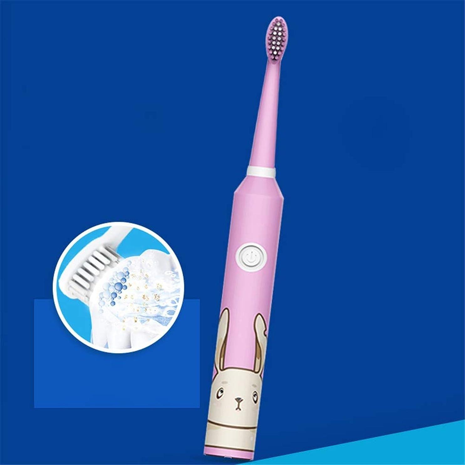 メンタリティ息苦しい輸送耐久性のある子供用電動歯ブラシ防水保護ホワイトニングソフトヘア歯ブラシ 完璧な旅の道連れ (色 : ピンク, サイズ : Free size)