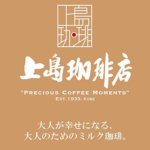 UCC上島珈琲店黒糖入りミルク珈琲カフェオレペットボトル270ml×24本
