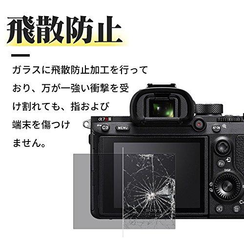 『【BACKPACKER】 カメラ液晶保護ガラス 液晶プロテクター 0.33mm強化ガラス使用 9H硬度 高鮮明 Canon EOS 9000D用』の5枚目の画像