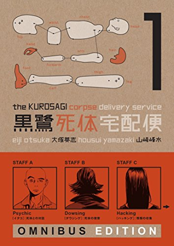 The Kurosagi Corpse Delivery Service: Book One Omnibus (Kurosagi Corpse Delivery Service Omnibus, Band 1)