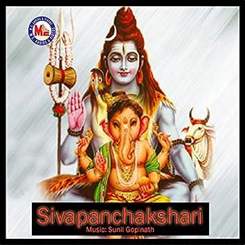 Sivapanchakshari