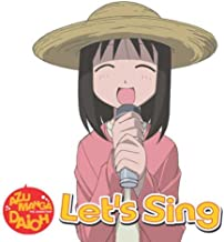 Let's Sing: Azumanga Daioh Vocal Collection