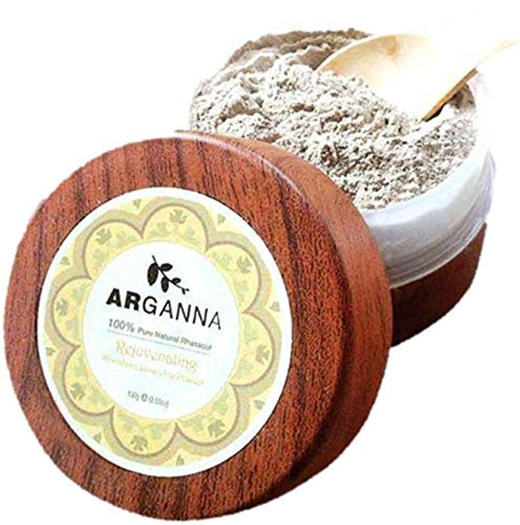 流す鮫小麦Arganna(アルガンナ) モロッカン 溶岩粘土フェイスマスク [フェイスパック マットパック 泥パック][並行輸入]