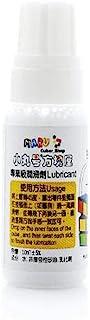 1 x Maru Lube 10 ml silikonolja för pusselkub 3 x 3 4 x 4 x 5 x 5 x 6 x 7 x 7 x 7