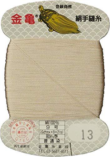 手縫い糸 『絹糸 9号 80m カード巻き 13番色』 金亀糸業