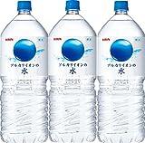 アルカリイオンの水 ペット 2L