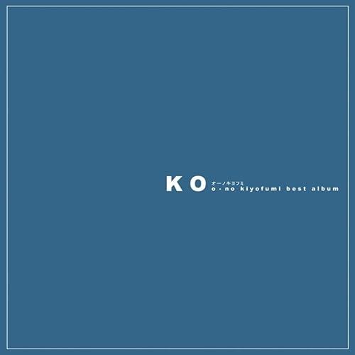 K O (Best Album)