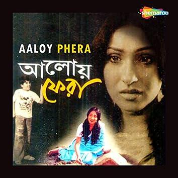 Aaloy Phera (Original Motion Picture Soundtrack)