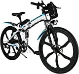 ANCHEER Electric Bike Electric Mountain Bike, 26 Inch Folding E-bike with Super Magnesium Alloy 6 Spokes Integrated Wheel, Premium Full Suspension and Shimano 21 Speed Gear (White)