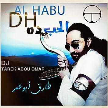 Alhabu Dh