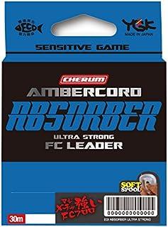 よつあみ(YGK) ライン チェルム アンバーコード SG Absorber ウルトラストロングFCリーダー30M