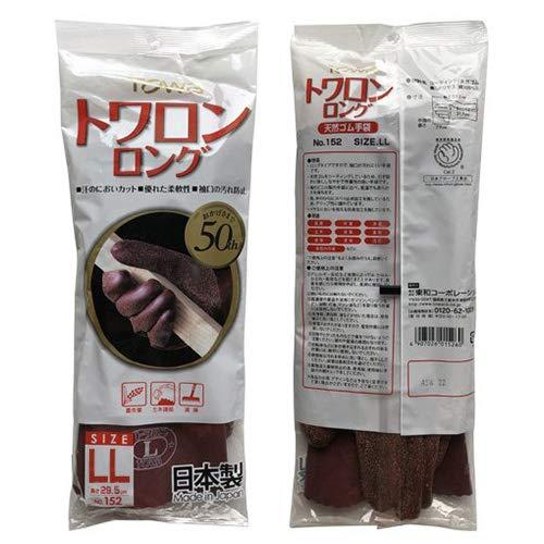TOWA(東和コーポレーション) トワロン ロング 天然ゴム 手袋 ブラウン No.152 LL 5双入