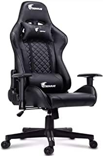 PIG-GIRL Ergonomic (Black) Gaming Chair Adjustable Esports Gamer Chair, Adults Racing Video Game Chair, Large Size PU Leather High-Back Executive Office Chair