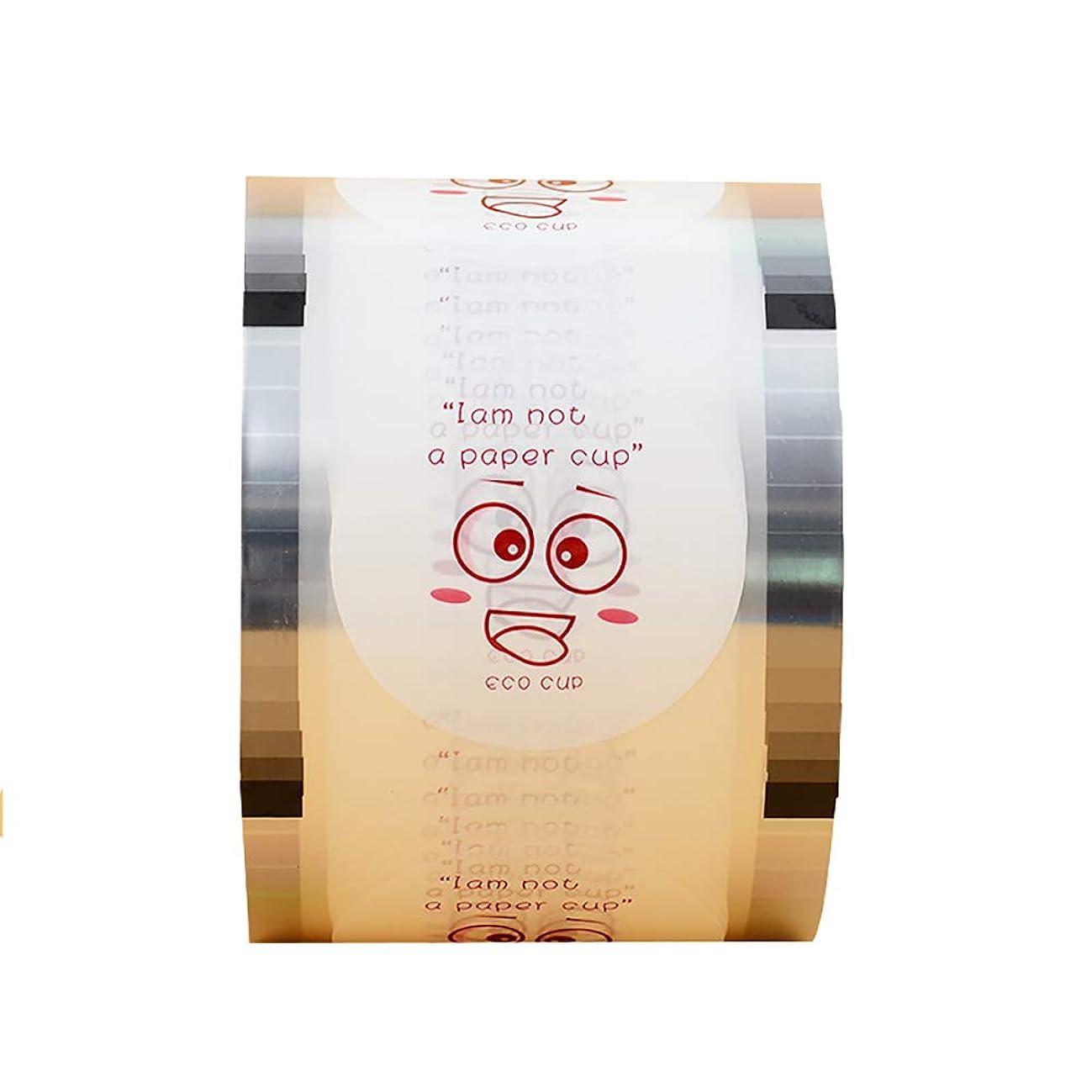経験者切り下げ減らすMXBAOHENGカップシーラー フィルム 約3000枚 カップシーラーマシン用のフィルム ミルクティー カップ フィルム 1ロールに4パターン プラスチックカップ適用 (2000枚)