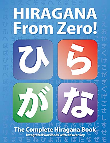 Hiragana From Zero!: The Complete Japanese Hiragana Book, with integrated workbook and answer key: Volume 1