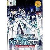 MAHOUKA KOUKOU NO RETTOUSEI - COMPLETE ANIME TV SERIES DVD BOX SET (29 EPISODES + MOVIE) [並行輸入品]