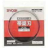 リョービ(RYOBI) 帯ノコ刃 M-1144 TBS-50用 4891144