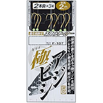 がまかつ(Gamakatsu) 極アジビシ2本仕掛 F107 10号-ハリス1.5. 45038-10-1.5-07
