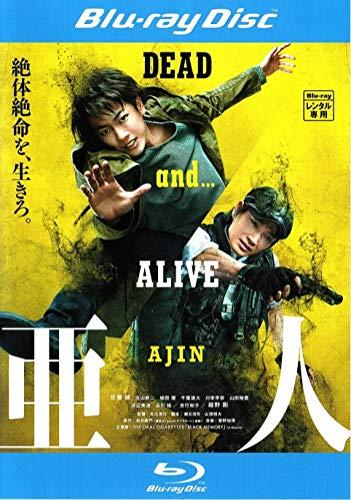 亜人 [Blu-ray]