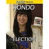 Kondo Election