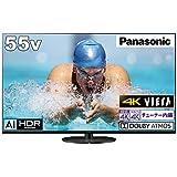 パナソニック 55V型 4Kダブルチューナー内蔵 液晶テレビ VIERA TH-55HX900 4K 転倒防止スタンド搭載 倍速表示 2020年モデル