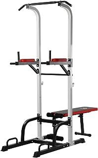 WASAI(ワサイ) ぶら下がり健康器 マルチ筋肉トレーニングマシーン 懸垂 ベンチプレス (耐荷重150kg) HD5005