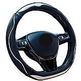 ZATOOTO ハンドルカバー D型 おしゃれ レインボーステッチ 滑りにくい 耐久・手触りよし ノート・CHRなど用ステアリングカバー ホワイト LY123-W