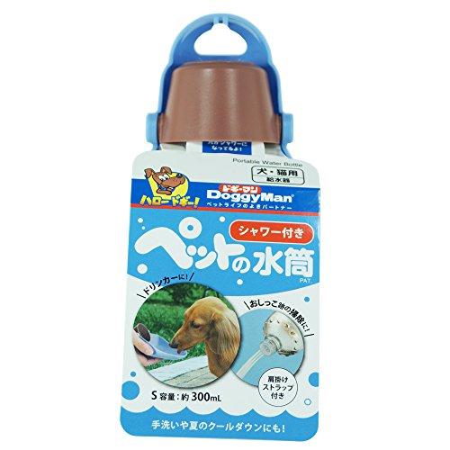 ドギーマン シャワー付き ペットの水筒 ブルー S サイズ