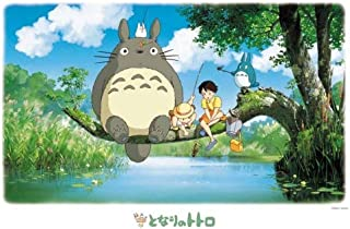 Ensky My Neighbor Totoro Fishing Jigsaw Puzzle (1000-Piece)