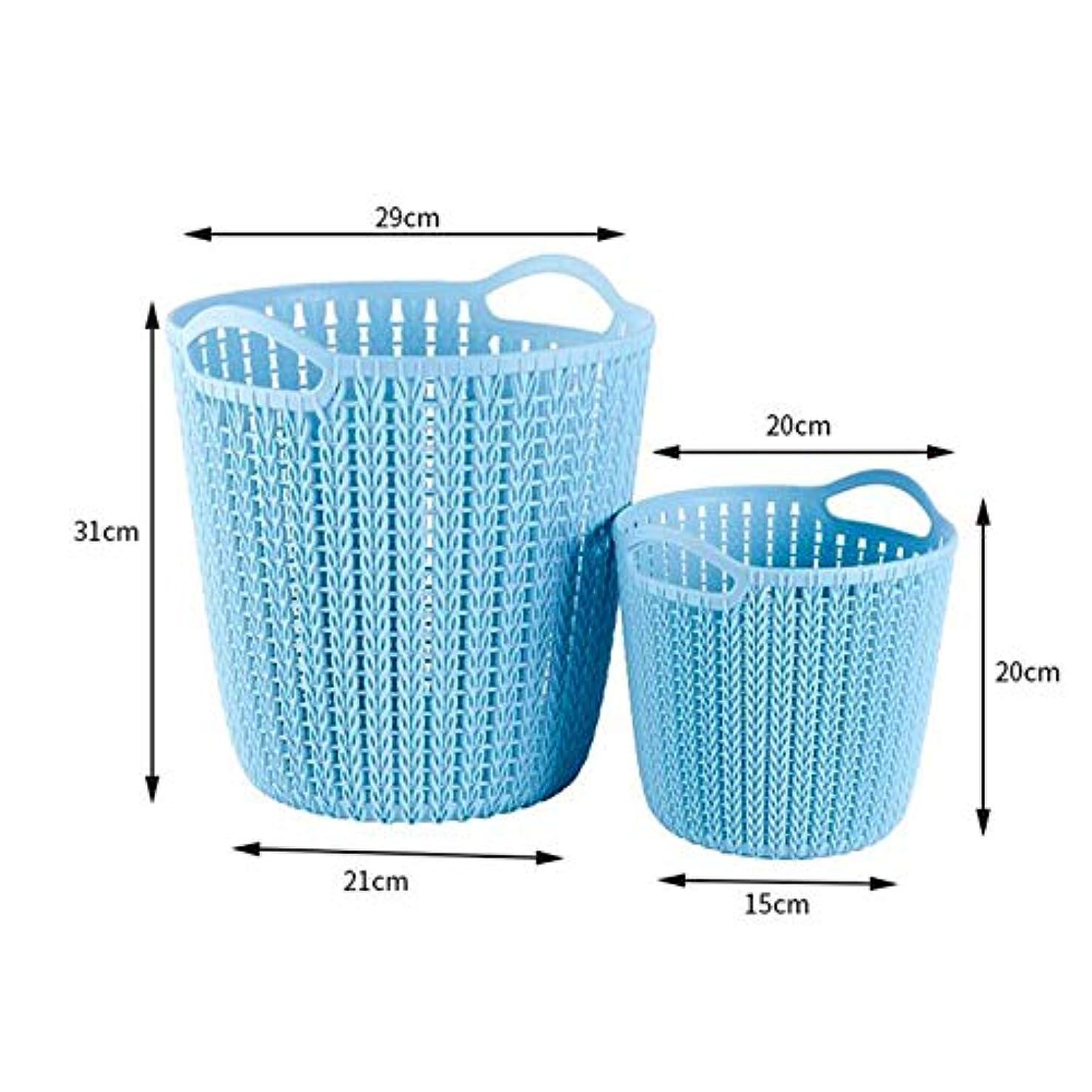 論理的にインポートキルスQYSZYG ストレージバスケット模造籐プラスチック中空スナックおもちゃの収納バスケットキッチン仕上げバスルームバスシャワーバンパー 収納バスケット (色 : ピンク, サイズ さいず : L l)