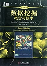 Data mining concepts and techniques - the original version 3(Chinese Edition)