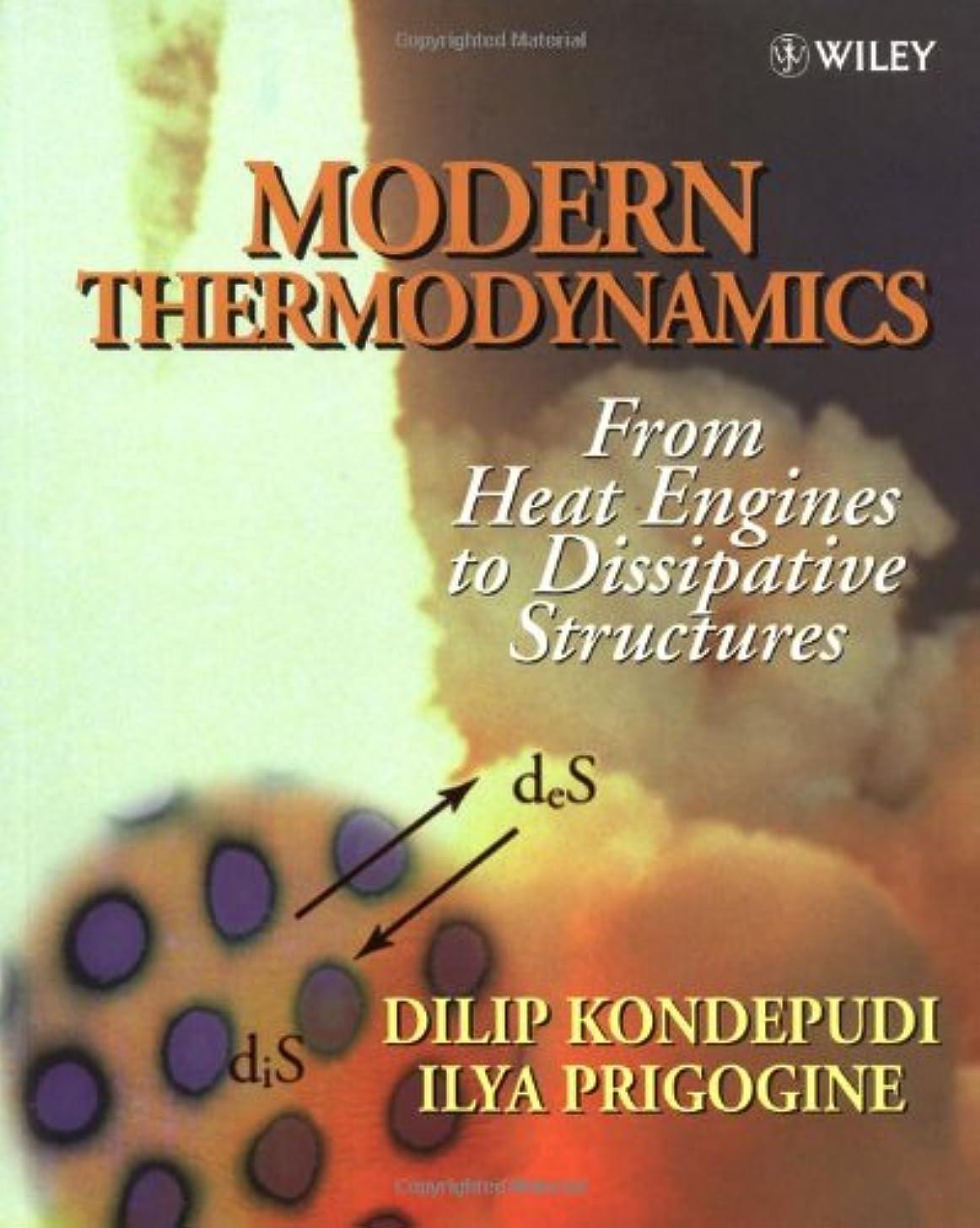 失業アセフィクションModern Thermodynamics: From Heat Engines to Dissipative Structures