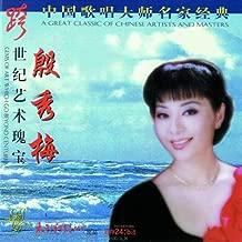 Best chino grande music videos Reviews