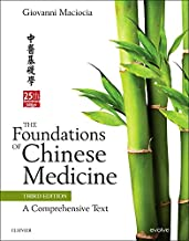 The Foundations of Chinese Medicine: A Comprehensive Text PDF