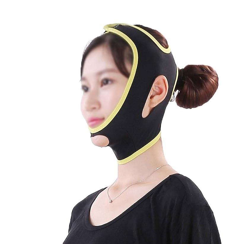 パッケージ考案するサドルフェイス&ネックリフト、フェイスリフトマスク強力なフェイスマスクフェイスリフトアーチファクトフェイスリフティングフェイスリフティングツールフェイスリフティング包帯シンフェイスマスク美容マスク(サイズ:L)