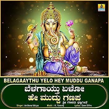 Belagaaythu Yelo Hey Muddu Ganapa - Single