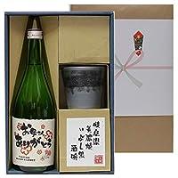 母の日 2020 ラベル プレゼントギフトカーネーション花ラベル 日本酒 本醸造720ml+美濃焼 グラス ギフト(ギフト ランキング)