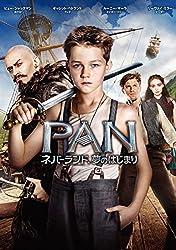 【動画】PAN ネバーランド、夢のはじまり