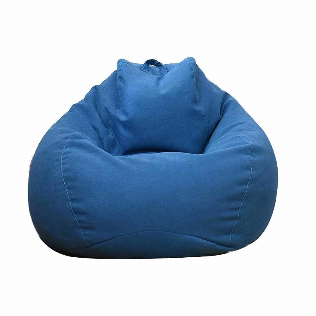クローン内部鬼ごっこビーズクッション 座布団 座椅子 座布団 腰痛 低反発 無地 取り外し可能 伸縮 軽量80*90cm ブルー