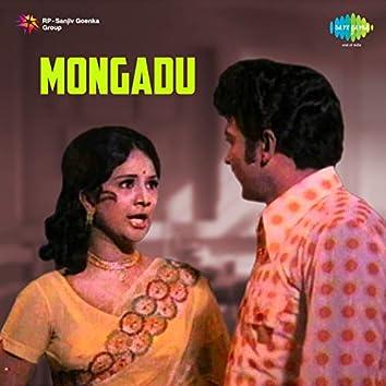 "Ee Roju Annayya Puttina (From ""Mongadu"") - Single"